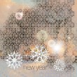 Vector de stock : Winter abstract background