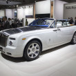 Stock Photo: Rolls Royce Phantom Coupe white