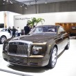 Stock Photo: Rolls Royce Phantom Coupe