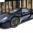 Stock Photo: Porsche 918 Spyder side view