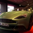 Stock Photo: ASTON MARTIN front view