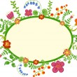 Vector retro floral background, frame — Stock Vector