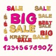 Stock Vector: Big sale vector background