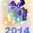 Vector Christmas and New Year hand-painted decoration — Stockvektor