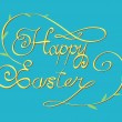 Stock Vector: Calligraphy for Easter.