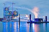 Hamburg, Germany, Elbphilharmonie by night — Stock Photo