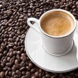 Stock Photo: Cup of espresso