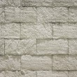 White stone bricks wall — Stock Photo