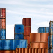 containers — Stock Photo
