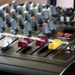 Stock Photo: Mixer for broadcast