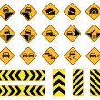 Road signs warning — Stock Vector
