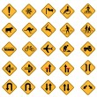 Warning road signs — 图库矢量图片