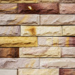 Stock Photo: Modern brick stone wall