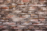 Old style of stone wall — Stockfoto