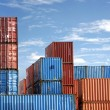 Containers — Stock Photo #42306845