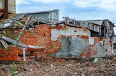 Destroyed building — Stock Photo