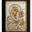 Gold icon of Virgin Mary — Stock Photo #46551093