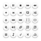 Video and Audio Player buttons — Stock Vector