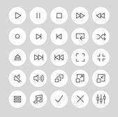 Video/Audio Player buttons — Stock Vector