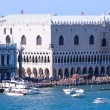 Doge's palace and Venice waterfront — Stok fotoğraf