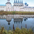 Stock Photo: Russiorthodox monastery