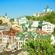 Colorful houses in Kiev — Stock Photo
