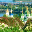 Stock Photo: Kiev blooming in spring