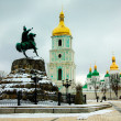 Stock Photo: Saint Sophichurch in Kiev