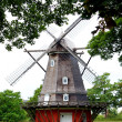 Stock Photo: Windmill in Copenhagen