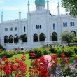 Tivoli Gardens in Copenhagen — Stock Photo