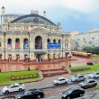 National Opera House in Kiev — Stock Photo