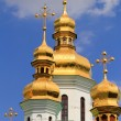 Golden domes of Kiev-Pechersk monastery — Stock Photo