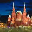 The State Historical Museum in Moscow Red Square — Stock Photo