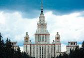 Lomonosov Moscow State University — Photo