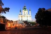 Saint Andrew's church in Kiev — Stock Photo