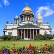 Isaac Cathedral in Saint Petersburg, Russia — Stock Photo