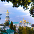 Kiev Pechersk Monastery — Stock Photo