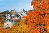 Autumn Kiev — Stock Photo