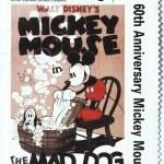 Постер, плакат: Mad dog
