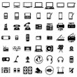 Electronic Devices Icons — Stock Vector #29203097