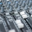 The mixer — Stock fotografie