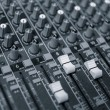 The mixer — Stock Photo