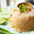Stock Photo: Fried rice with shrimp