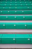 Grandstand — Stock Photo