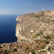 Stock Photo: Dingli Cliffs, Malta