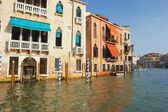 Venice — Photo