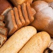 Stock Photo: Fresh bread still life