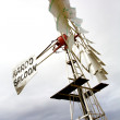 Stock Photo: Saloon windmill