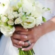 Stock Photo: Wedding bouquet.