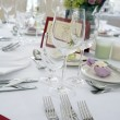 Wedding table setting — Stock Photo #26362127